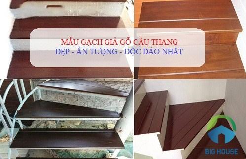 UPDATE: Mẫu gạch giả gỗ cầu thang ĐẸP – CHỐNG TRƠN tốt nhất